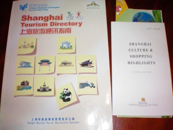 shanghai_upcoming1.JPG