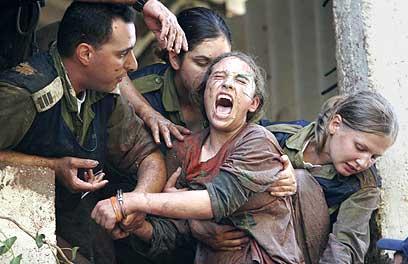 Image result for gaza disengagement
