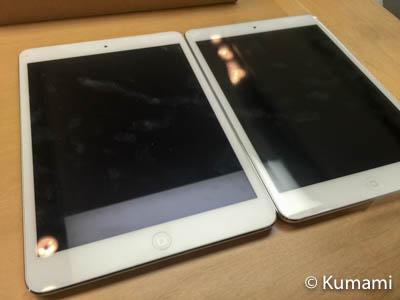 iPad mini 真っ暗!AppleCareに助けられました