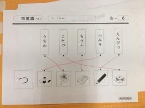学習支援5
