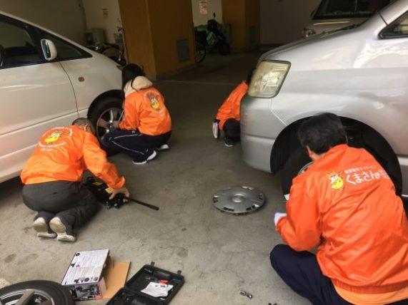 タイヤ交換5