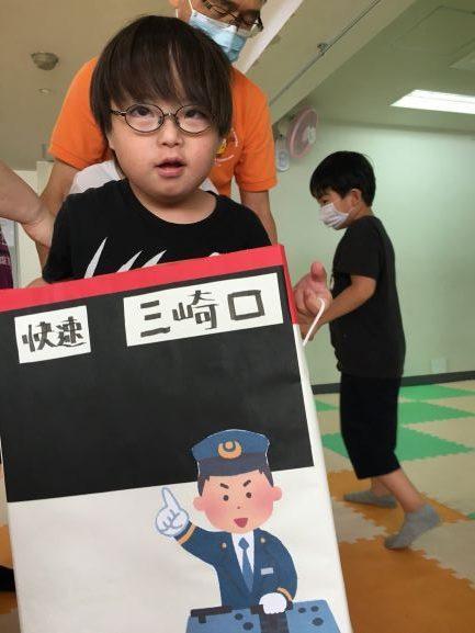 京急電車10