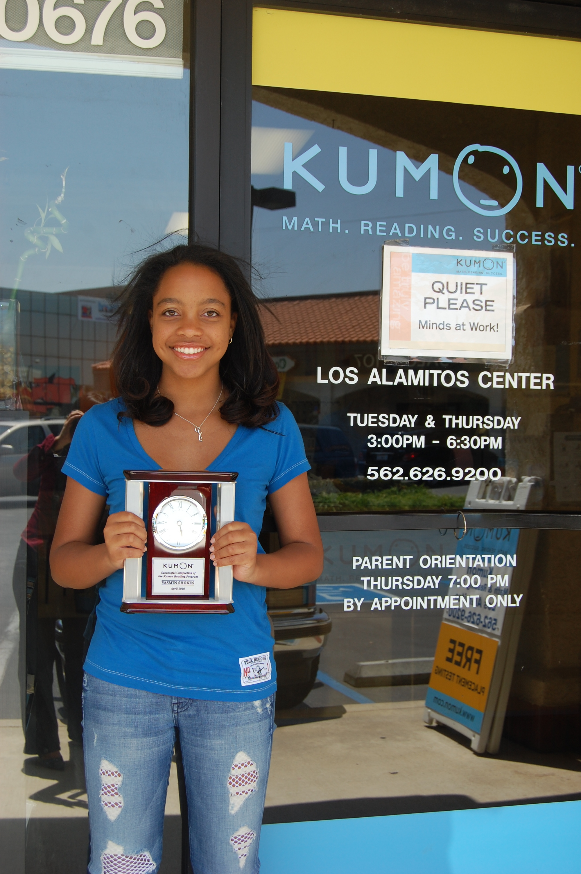 Kumon Of Los Alamitos