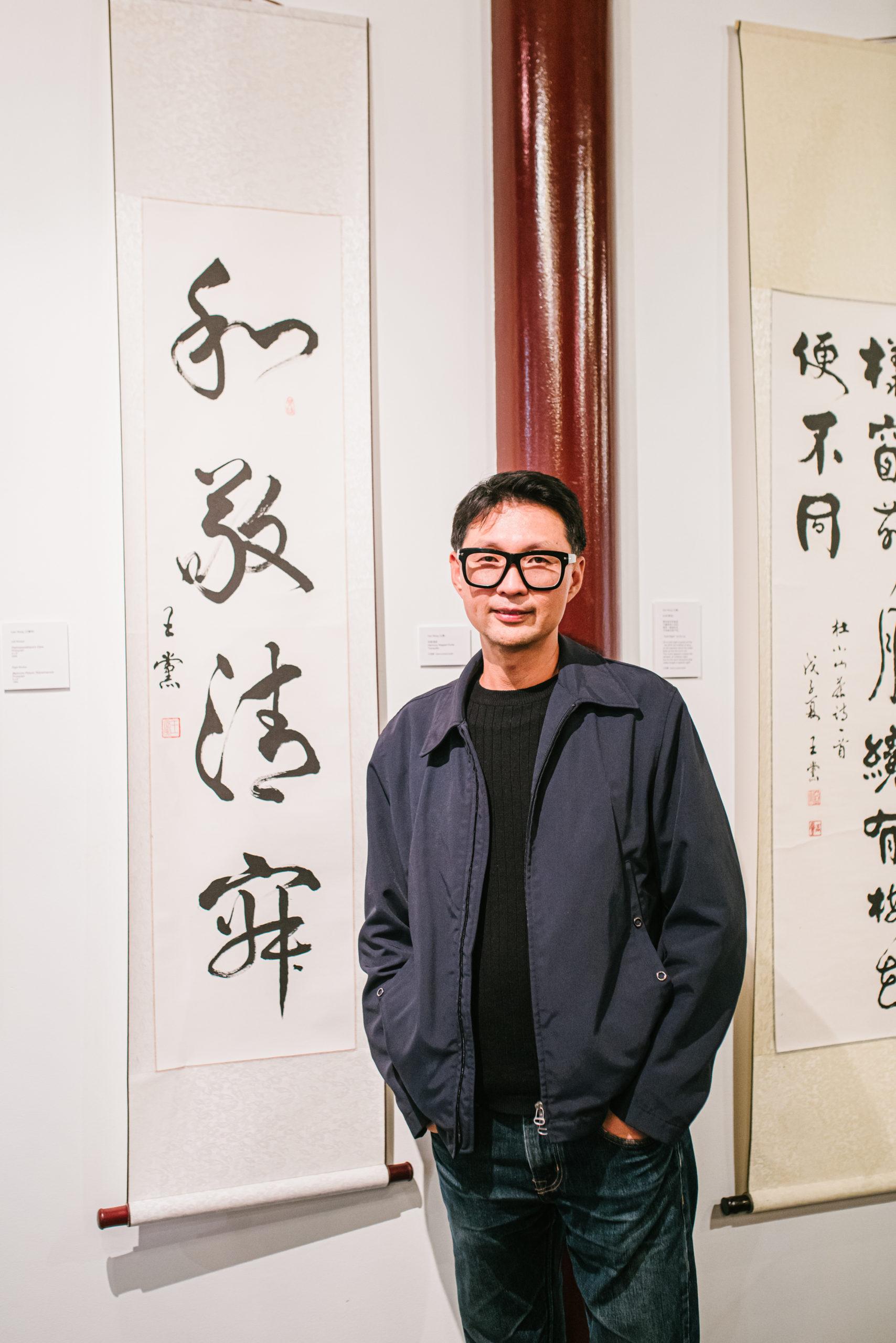 Lam Wong | Credit: William Luk