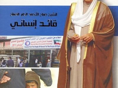 كونا : (الوطني): الاقتصاد غير النفطي الكويتي يحافظ على قوته رغم تدني أسعار النفط
