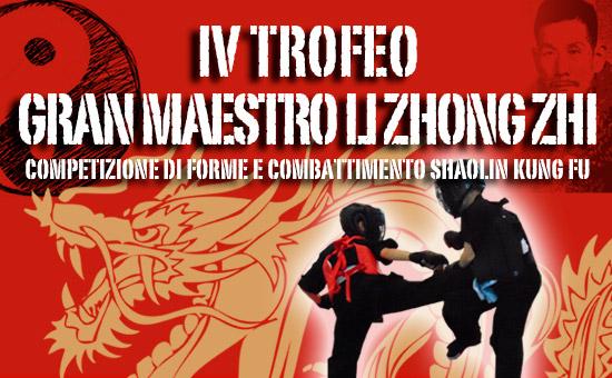 IV Trofeo Gran Maestro Li Zhong Zhi