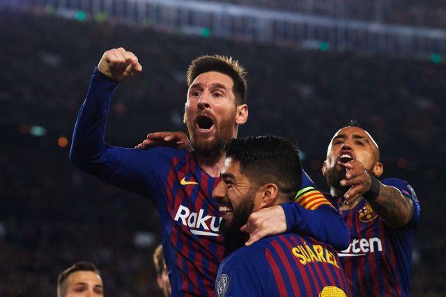 Messi Suarez Vidal