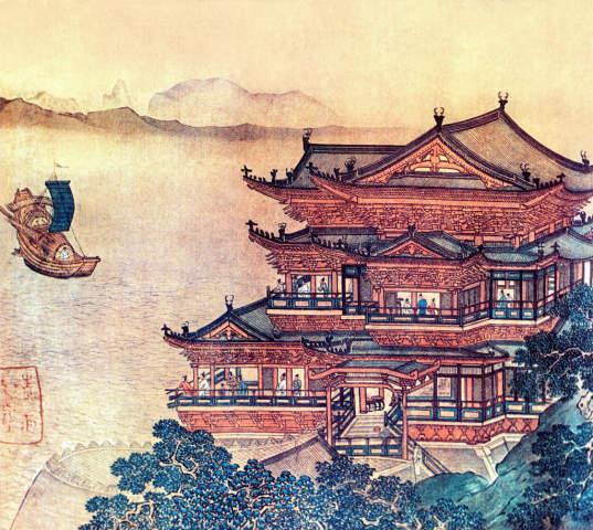 Moderne Chinesische Malerei Aquarell Auf Reispapier Der Berg
