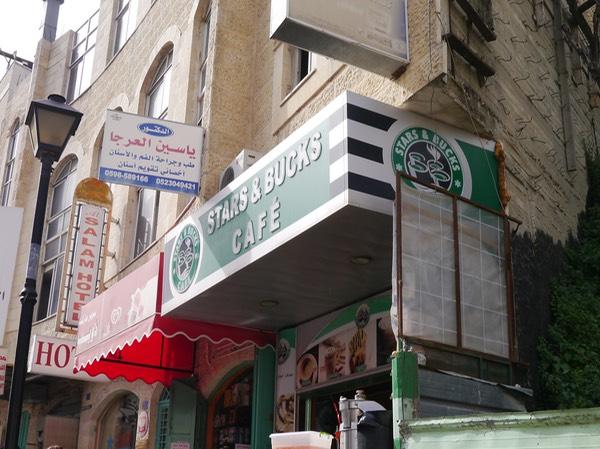 Stars & Bucks in Bethlehem