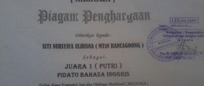 Piagam Juara AKSIOMA tingkat kecamatan yang ditolak untuk jalur prestasi pada PPDB di SMAN 1 Cianjur (dok. KM)