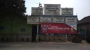 Kantor Desa Gunung Sindur, Kabupaten Bogor (dok. KM)
