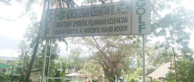Gerbang Bogor Golf Club di Jalan Dr. Sumeru, Kota Bogor (dok. KM)