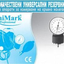 Манометър за механични апарати за измерване на кръвно налягане