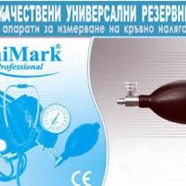 Помпичка за механични апарати за измерване на кръвно налягане