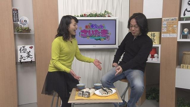 ギュギュ恵方3