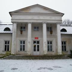 Fundacja Museion Norwid protestuje!