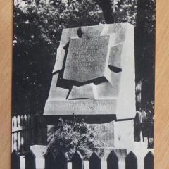 75. rocznica egzekucji pasażerów pociągu, cz. 2