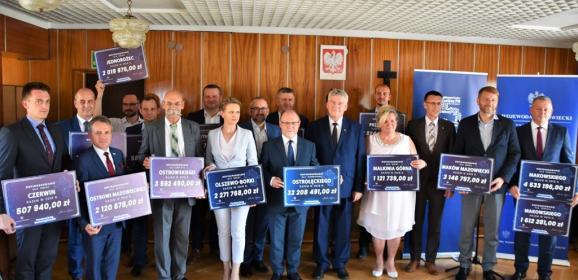 Miasto Ostrów Mazowiecka uzyskało dofinansowanie z Funduszu Dróg Samorządowych