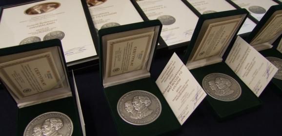 Medale Heleny i Ignacego Jana Paderewskich wręczone z okazji obchodów 11 listopada 2019 r.