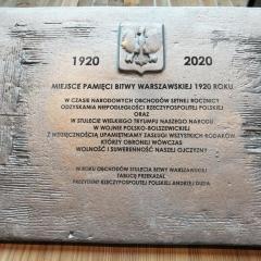Prezydent RP Andrzej Duda przekazał symboliczne tablice samorządowcom z powiatu wołomińskiego