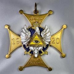 Krzyż Victorii Radzymińskiej 1920 roku
