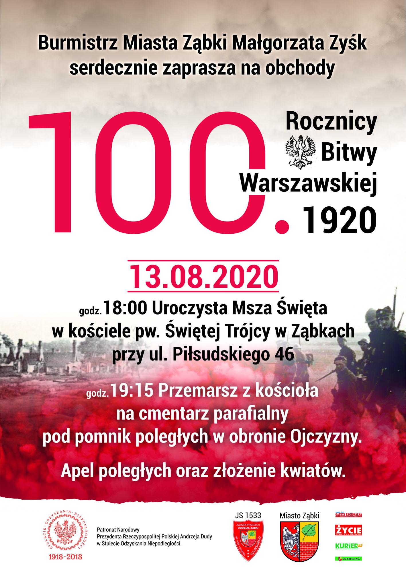 100 rocznica Bitwy Warszawskiej 1920 Ząbki