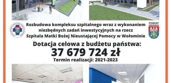Ponad 37 milionów złotych dofinansowania na rozbudowę Szpitala Powiatowego w Wołominie!