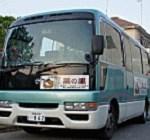 無料送迎バス!28人乗り!10名様以上&3万円以上で送迎いたします!お食事会・宴会・パーティー等、お問合せ下さい!
