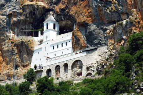 Резултат слика за манастир острог