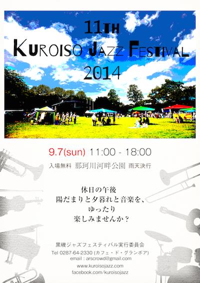 The 11th Kuroiso Jazz Festival 2014