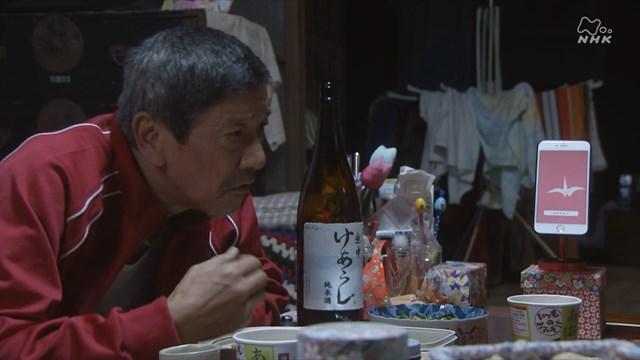 NHKドラマ『母、帰る~AIの遺言~』から