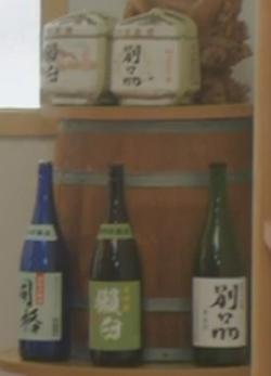 朝ドラ『おかえりモネ』第97回から清酒「別品」「同格」「獺臼」