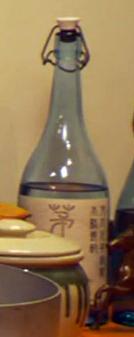 朝ドラ『エール』第115回から日本酒「茅の輪」