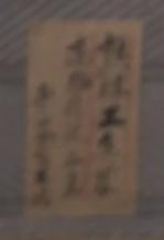 『べっぴんさん』第83回から「熟練工急募」貼り紙