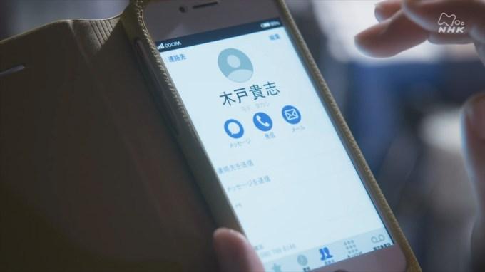 NHKドラマ『ミストレス~女たちの秘密~』第3話から