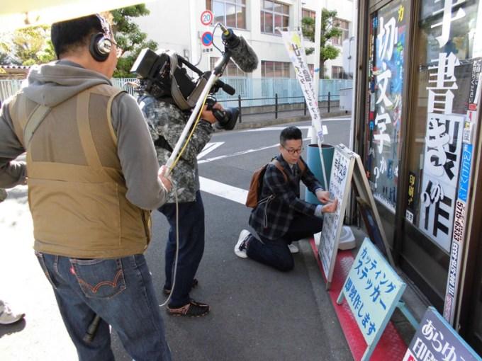 「甲骨文字」看板で出題する西川忠志さん