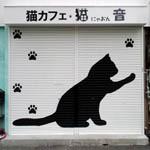 シャッターにイラスト2(大阪市浪速区)