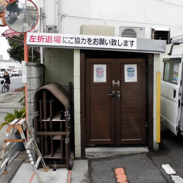 タキゲン製造株式会社大阪支店様の平看板