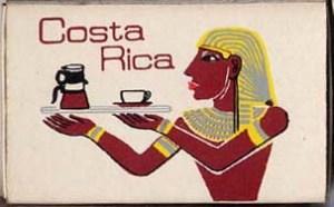 コスタリカのマッチ