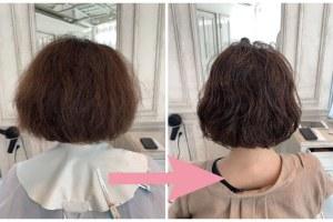 くせ毛に必要なものは髪質改善でも酸熱トリートメントでもなく〇〇だ!
