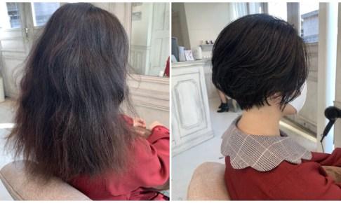 縮毛矯正をかけずにくせ毛をカットで抑えて、活かす方法【実例 #31】