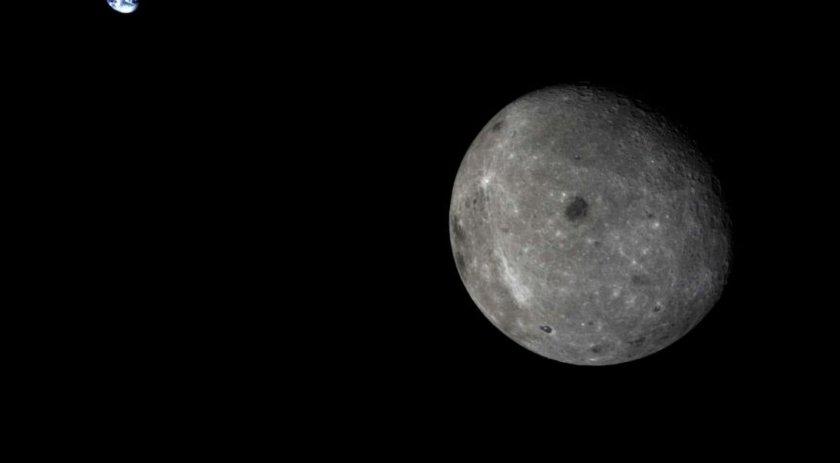De verre zijde van de Maan en de verre Aarde