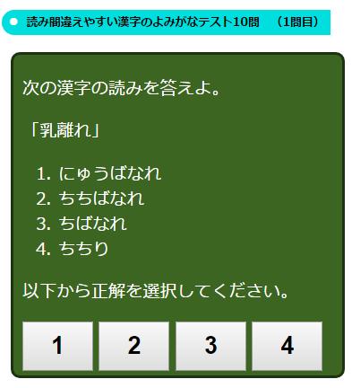 javascript問題1