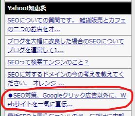 Yahoo!知恵袋の検索結果