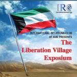 The Liberation Village Exposium , Kuwait