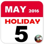Kuwait Declared 5th May 2016 HOLIDAY
