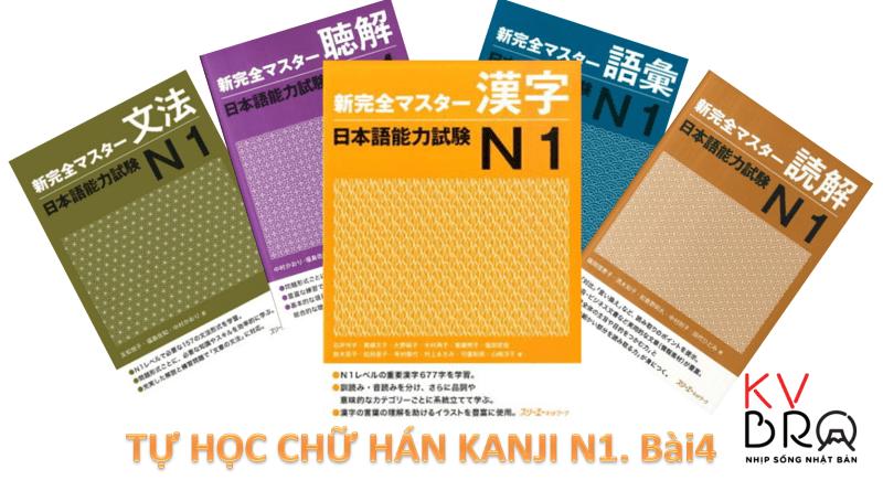 BÀI 4. CHỮ HÁN N1 新完全マスター漢字 N1