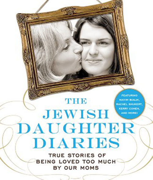 Jewish-daughter-diaries