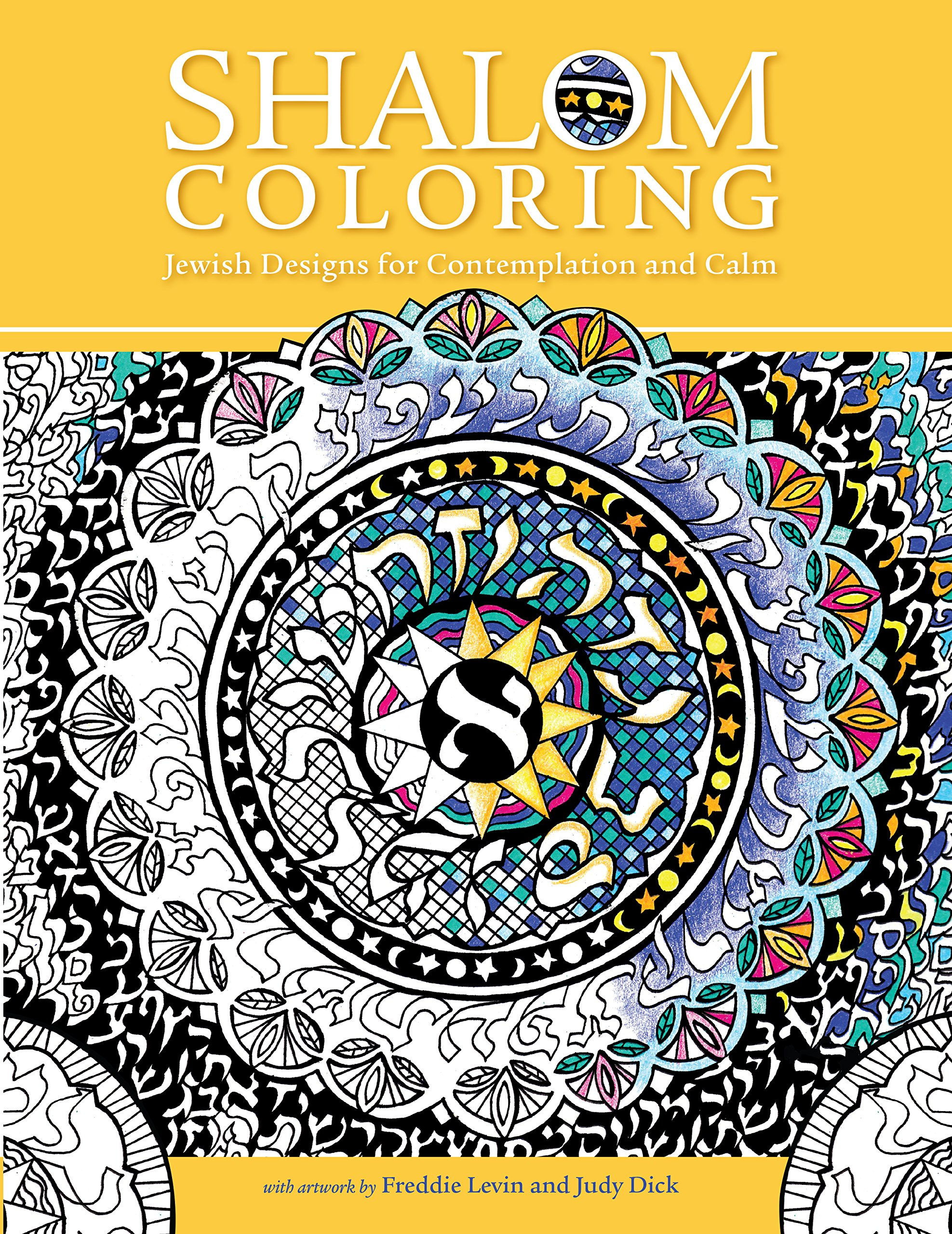 coloring books are all the craze u0026 now there u0027s a jewish one