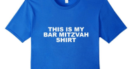 bar mitzvah shirt